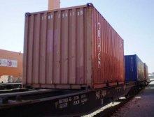 Груз в контейнере
